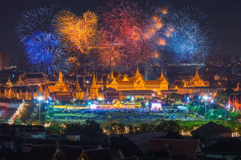 Výročí narození krále v Thajsku: Důležité informace o státní svátek
