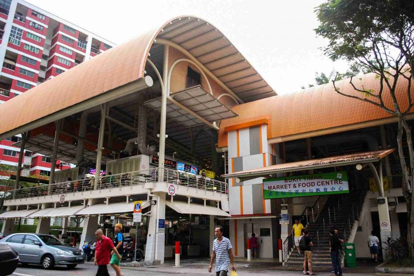 Restaurants in Singapur Bukit Timah Hawker Centre – Was zu essen?
