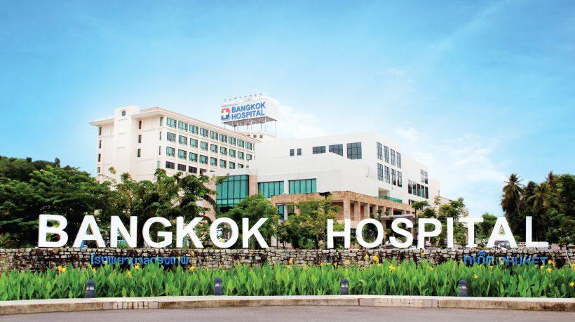 Gesundheitswesen und Suche nach einem Arzt in Thailand