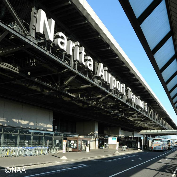 Το Διεθνές Αεροδρόμιο Ναρίτα