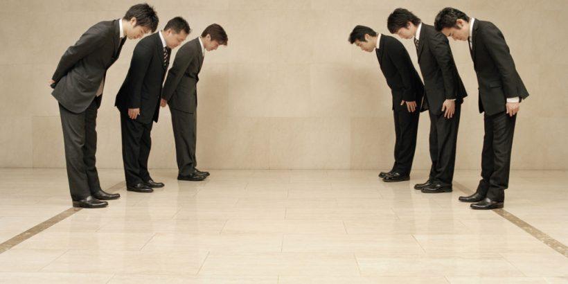 Kad Bow Japānā: A Guide to noliecot Etiquette
