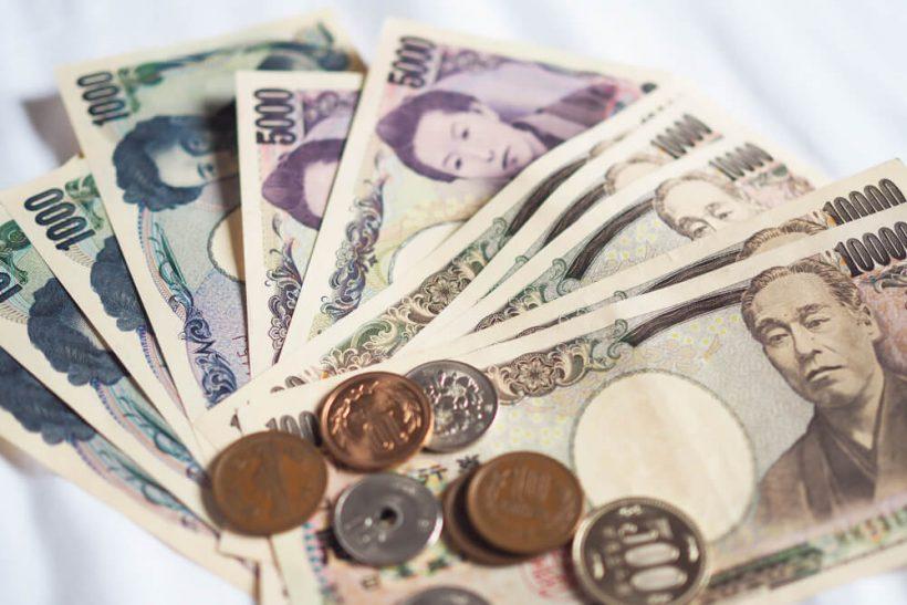 En resenär guide till japanska valutan: Yenen