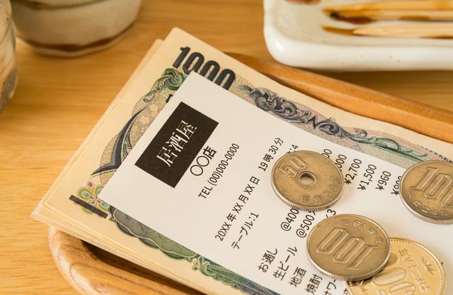 Tipping Etikett när de reser i Japan