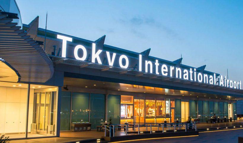 Τόκιο Διεθνές Αεροδρόμιο / Χανέντα (HND)