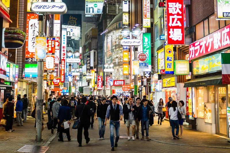 Cik ilgi jūs pavadīt Tokijā?
