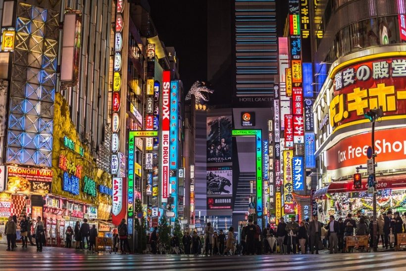 Tokyo Nightlife: An Introduction to Distritos melhor vida noturna de Tóquio