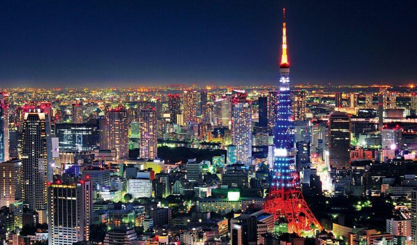 Tempo em Tóquio: Clima, Estações e média mensal de temperatura