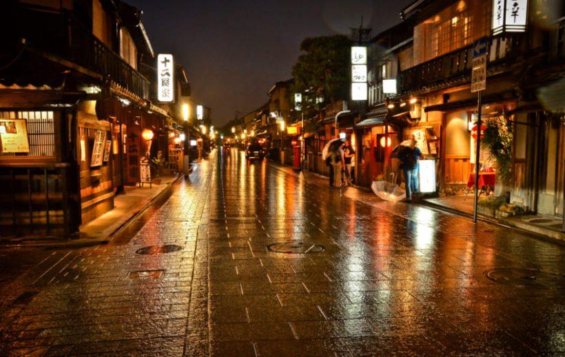 Gion Kyoto: complete gids voordat u vertrekt