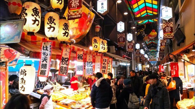 Киото Travel: Пълно ръководство за Nishiki Market, Киото